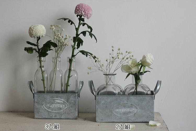 日系鄉村風 鐵皮盒透明玻璃小插花瓶 居家布置拍照擺設