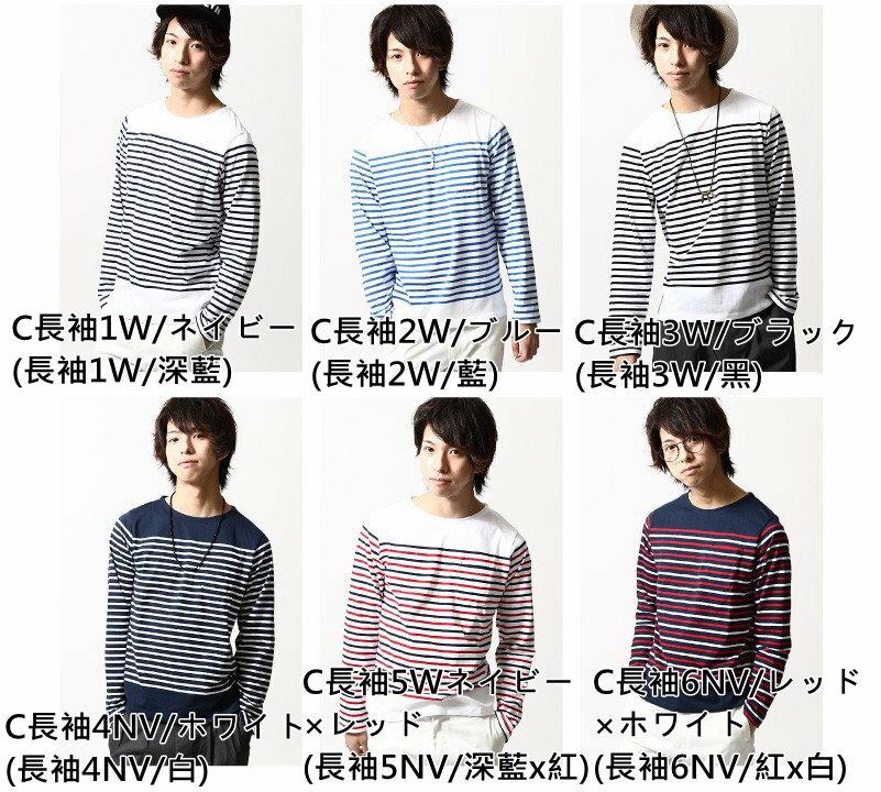 橫條紋T恤 3