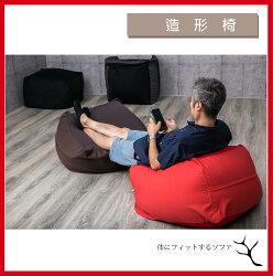 台灣製 專櫃同款 布套可拆洗 懶骨頭沙發 單人沙發 和室椅 單人椅 懶人椅 沙發床 懶人沙發 沙發椅 椅子