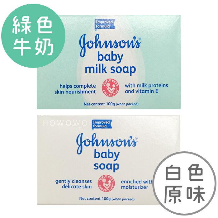 Johnson's 嬌生 嬰兒潤膚香皂 - 牛奶  /  花香  /  原味 0500 好娃娃 2