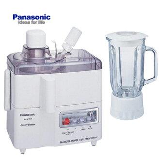 Panasonic 國際 榨汁機 MJ-M171-P 二合一果榨汁機