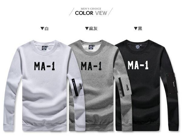 ☆BOY-2☆【KK5390】情侶休閒圓領MA-1拉鍊長袖T恤 1