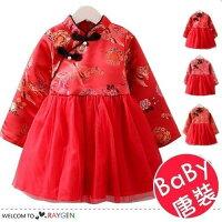 女童新年四款經典旗袍式盤扣洋裝 連身裙-mombaby-媽咪親子推薦