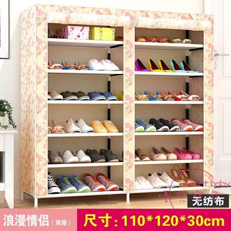 鞋架 簡易鞋架多層防塵收納鞋柜門口放家用室內大容量鞋架子經濟型【快速出貨】  七色堇 元旦 交換禮物