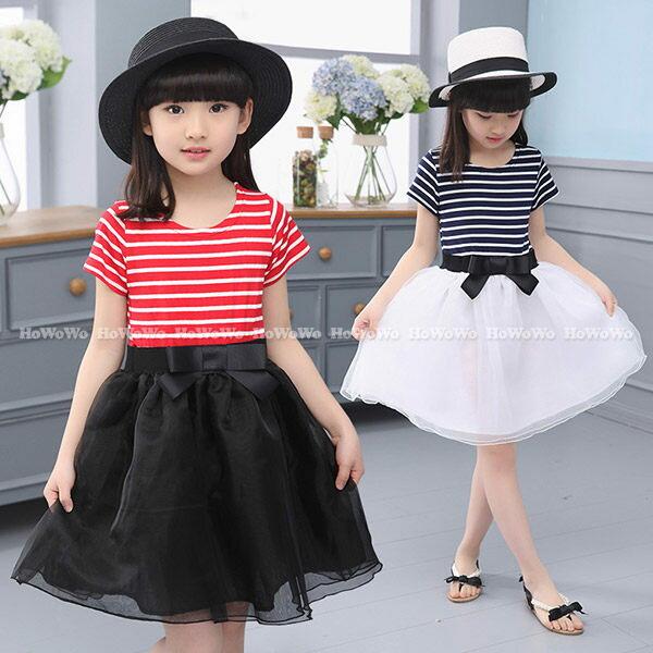 中大童短袖洋裝 條紋紗紗連身裙 公主裙 小禮服 FM1953 好娃娃