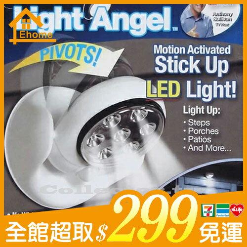 ✤宜家299超取免運✤360度自動感應燈 7LED燈 LED感應燈 Light angel