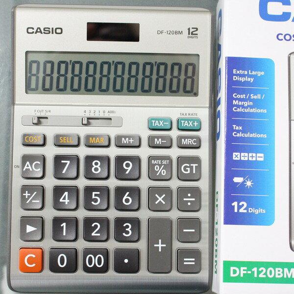 CASIO 卡西歐 DF-120BM 商用12位數桌上型計算機/一個入{促750}