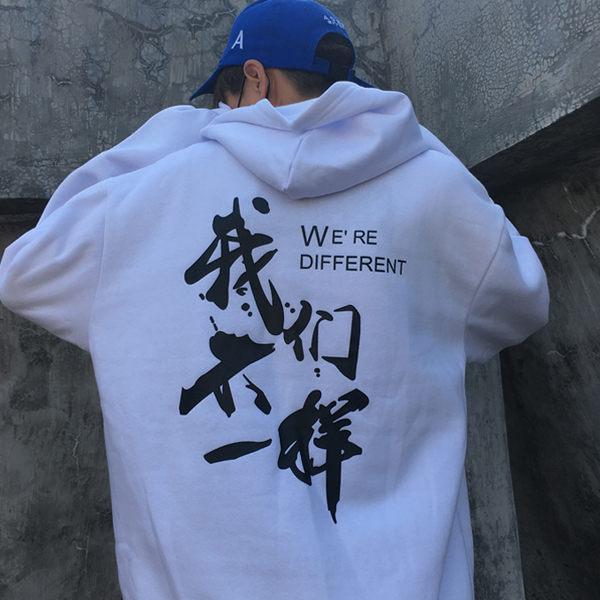 刷毛T恤 T恤 T-Shirt 情侶T恤 暖暖刷毛 MIT台灣製 我們不一樣【YS0751】可單買.艾咪E舖 3