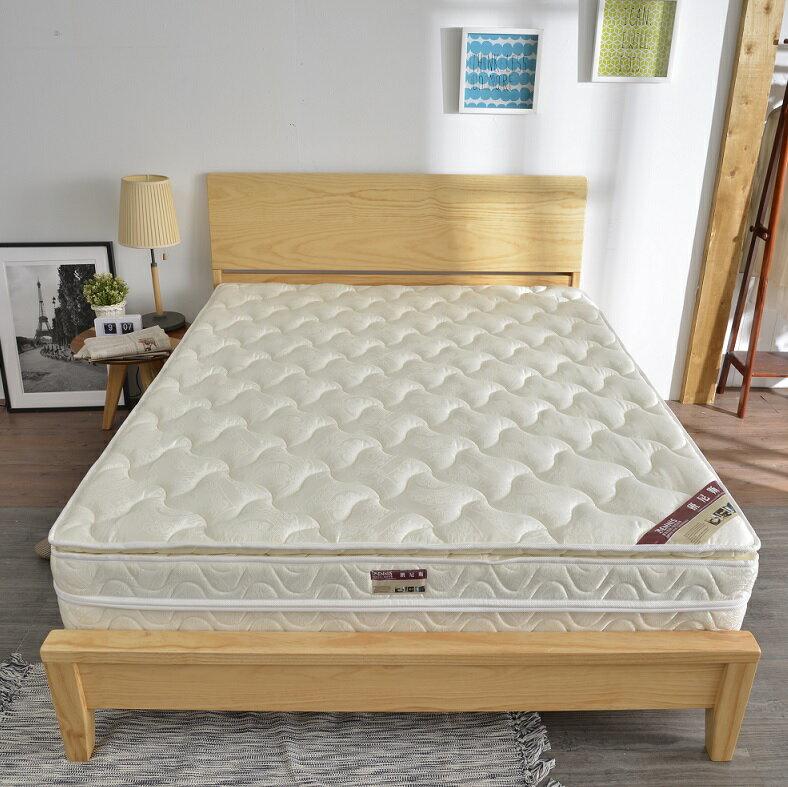【5尺雙人】三線硬式獨立筒mylatex乳膠全開拉鍊彈簧床墊 / 雙人床墊 ★班尼斯國際家具名床 1