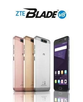 中興 ZTE Blade V8 5.2吋 3G/32G 隨身VR 智慧型手機-金/玫瑰金