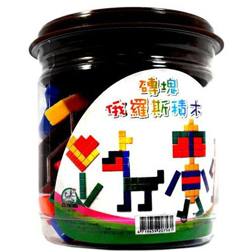 【 WORLD ZEBRA 】俄羅斯積木罐