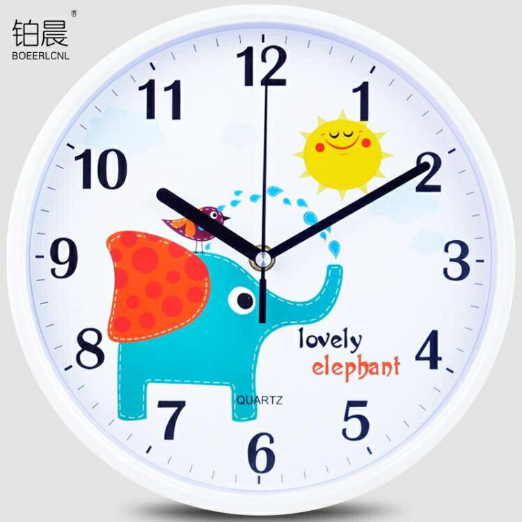 【限時搶購】鉑晨靜音石英鐘客廳臥室鐘錶現代時尚簡約掛鐘卡通時鐘創意錶