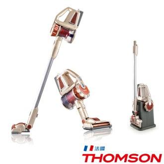 THOMSON 湯姆笙 TM-SAV11D 手持無線吸塵器 ★第二代8萬轉直流無刷數位馬達 抗靜電軟毛刷,集塵效果超強