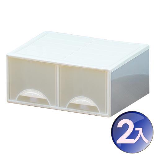 WallyFun 屋麗坊 組合式抽屜整理箱 (雙抽式) X2入組