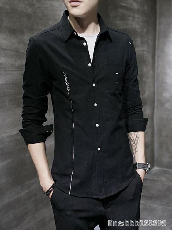 襯衫 黑色襯衫男士長袖青年春秋帥氣休閒外套襯衣男裝韓版寬鬆上衣潮流 -盛行華爾街