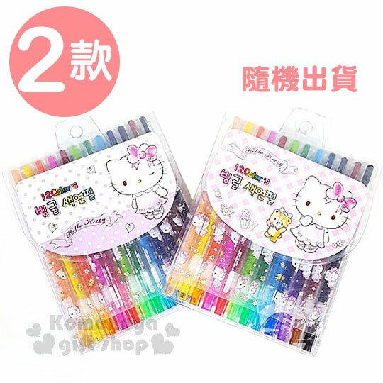 〔小禮堂〕Hello Kitty 旋轉蠟筆組《2款.隨機出貨.紅/紫.格紋/點點.站姿.12色》透明塑膠裝