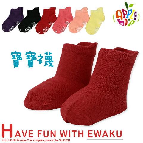 止滑寶寶襪 素面款 台灣製 本之豐