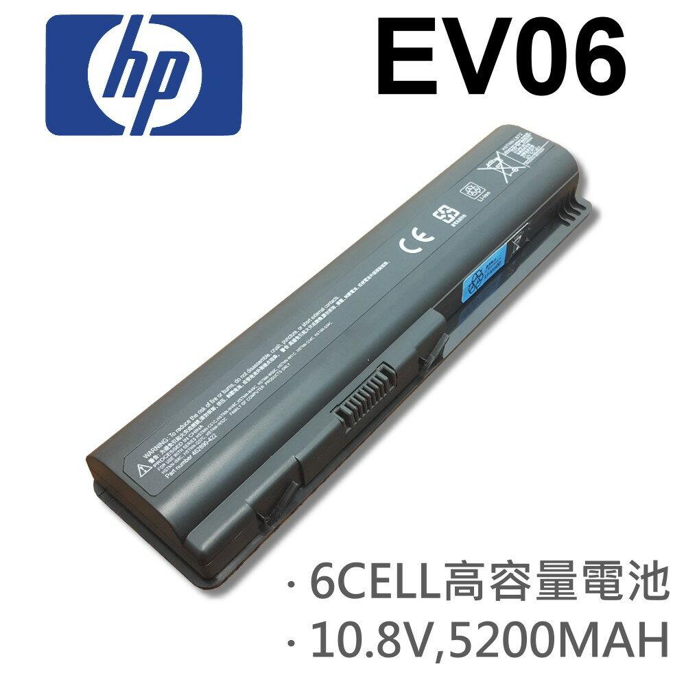 HP 6芯 日系電芯 EV06 電池 CQ40 CQ41 CQ45 CQ50 CQ60-100 CQ60-200~CQ60-228 CQ60-249 CQ60-404~CQ60-430