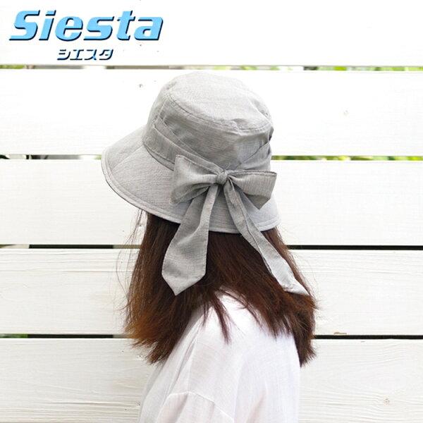 又敗家@日本製造製Siesta後簾大蝴蝶結防曬帽UVCUT造型淑女帽抗UV紫外線防曬遮陽帽夏季戶外防曬帽大圓盤帽闊葉帽