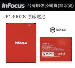 Infocus UP130028【原廠電池】鴻海 富可視 M210、M310、IN260、TWM Amazing A6S、Smart 501【聯強公司貨】