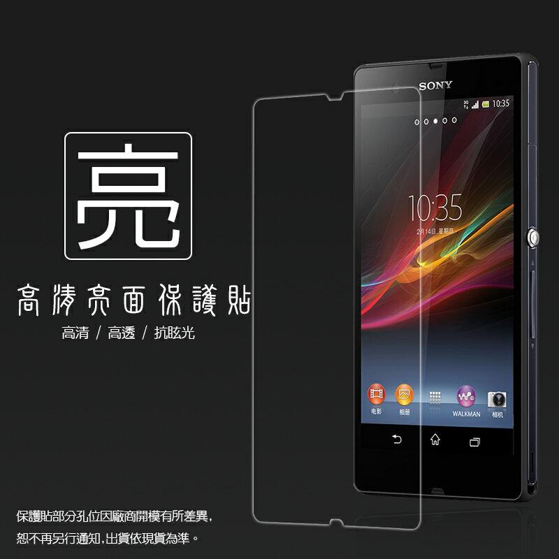亮面螢幕保護貼 Sony Xperia Z C6602 L36H 保護貼 (正面)