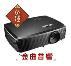 【金曲音響】Optoma 奧圖碼 投影機 RS360X XGA 多功能投影機