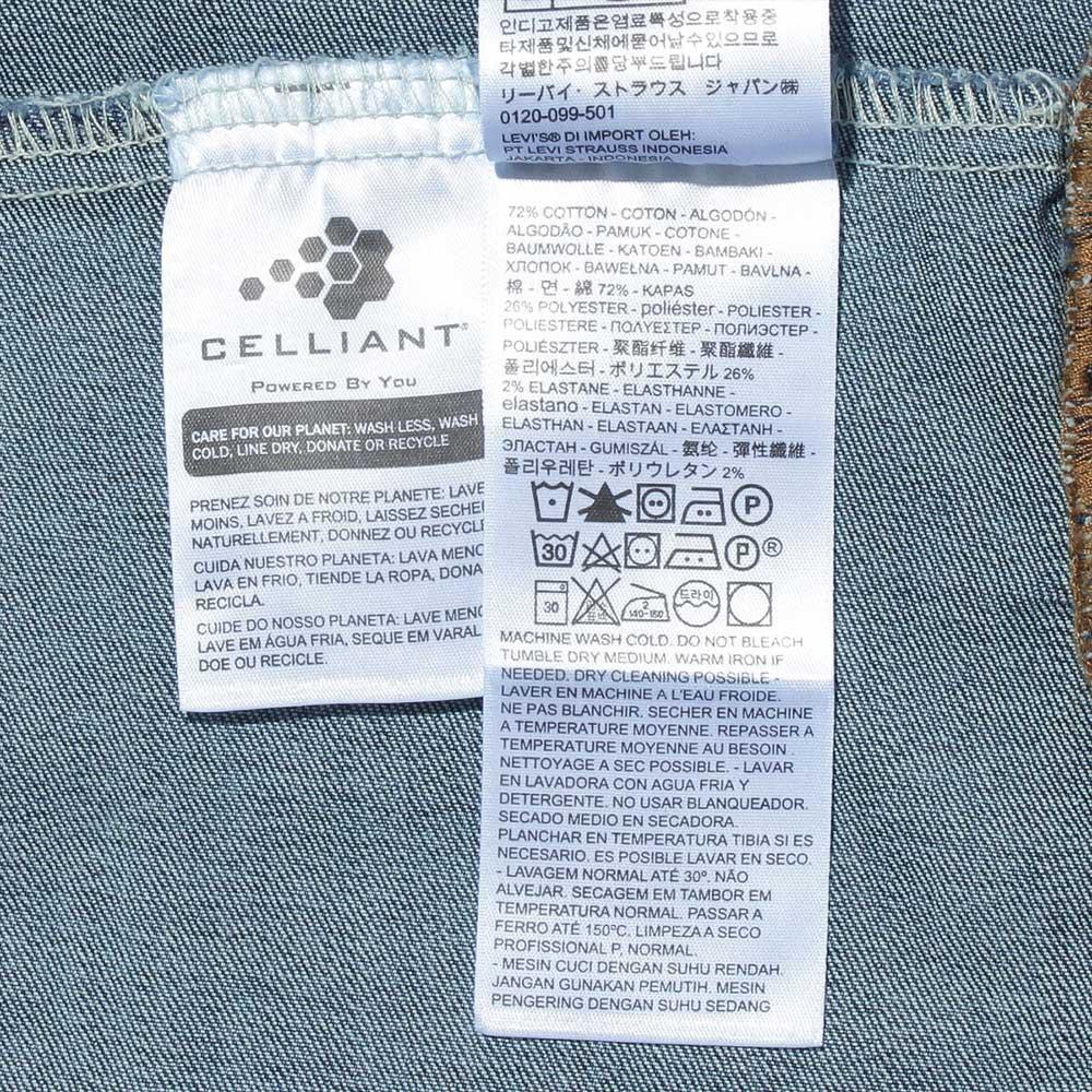Levis 男款 牛仔外套  /  LEJ energy 3D剪裁  /  Celliant科技保暖面料  /  彈性布料 8