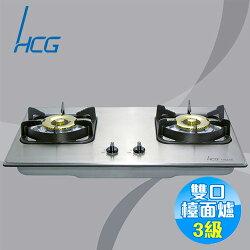 和成 HCG 不鏽鋼檯面式雙口瓦斯爐 GS216Q【雅光電器】
