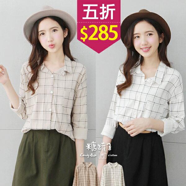 ★原價570五折285★糖罐子格紋口袋襯衫→預購【E47153】