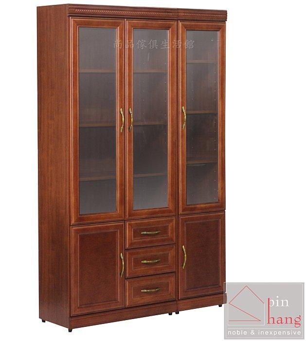 ~尚品傢俱~366~03 庫里亞 4尺樟木色半實木書櫃 收納櫃 置物櫃 收藏櫃 藏書櫃 貯