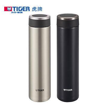 TIGER虎牌 600cc保溫保冷杯/保溫杯/保溫瓶/保溫壺/保溫罐 MMW-A060 SM-XA60