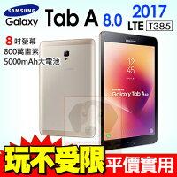 Samsung 三星到Samsung Galaxy Tab A 8.0 2017 4G 可通話 贈5200行動電源+螢幕貼 平板電腦 免運費