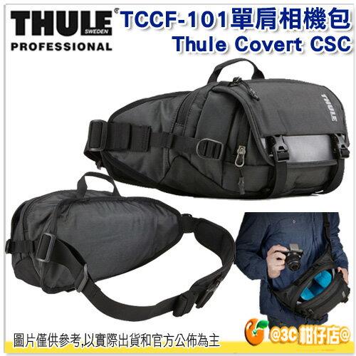 瑞典 Thule 都樂 TCCF-101 單肩相機包 公司貨 Covert CSC 相機包 腰包 斜背包 TCCF101