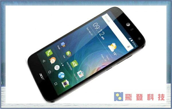 【看劇神器】送保護貼AcerLiquidZ630平價大電量4000MAH5.5吋手機含稅公司貨開發票