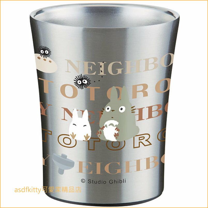 asdfkitty可愛家☆TOTORO龍貓英文字不流汗真空不鏽鋼保冷保溫杯-250ML-不燙手-日本正版商品