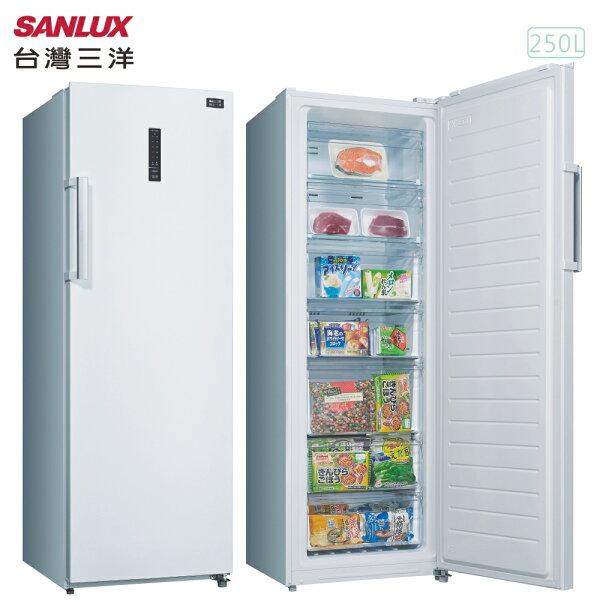 SANLUX台灣三洋SCR-250F冷凍櫃250L直立式R600A環保冷媒