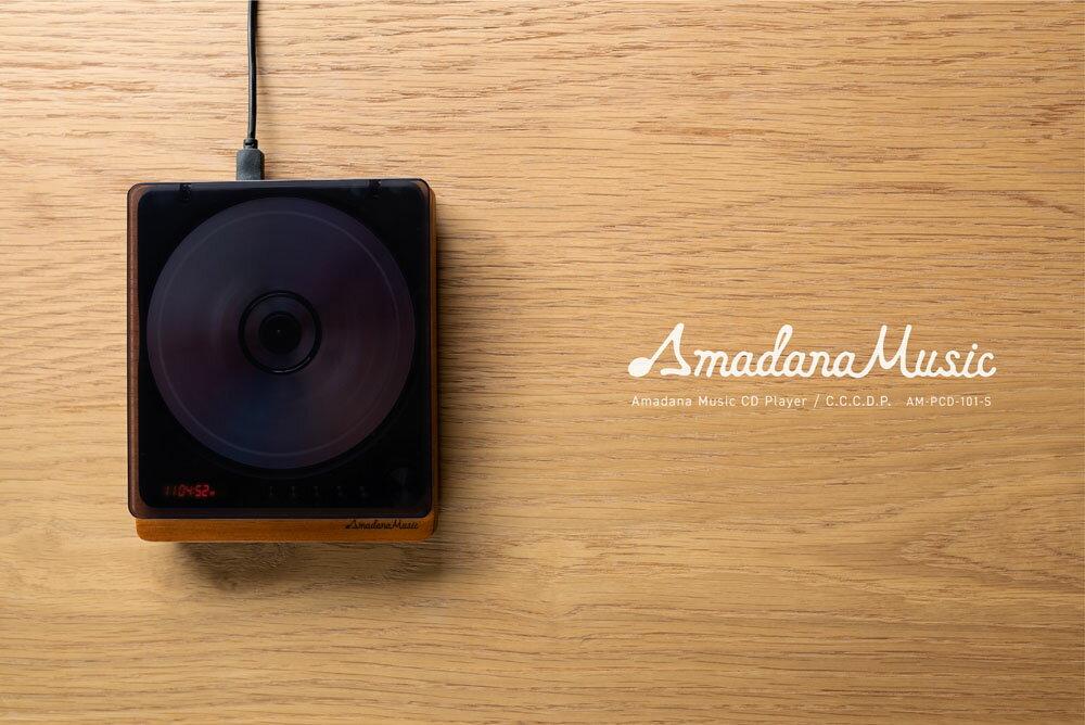 日本仿復古黑膠播放器 Amadana Music CD Player C.C.C.D.P. -日本必買 日本樂天代購(13200) /  件件含運 2