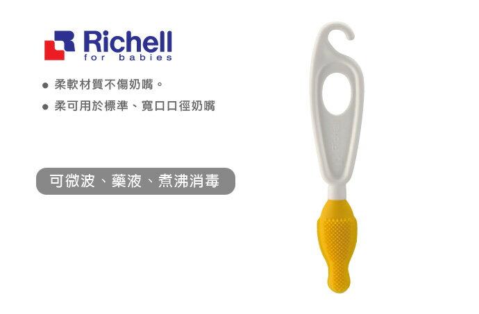 Richell利其爾 - 奶嘴清潔刷 (奶嘴刷) 1