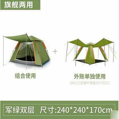 【四面雙層兩用全自動帳篷-215*215*142cm-1套/組】戶外2-3-4人單人雙人家庭露營-7670621