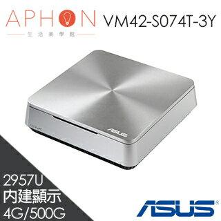 【Aphon生活美學館】ASUSVivoPCVM42-S074T-3Y2957U雙核迷你電腦(2957U4GBDDR3L500GBIntelHDGraphics)