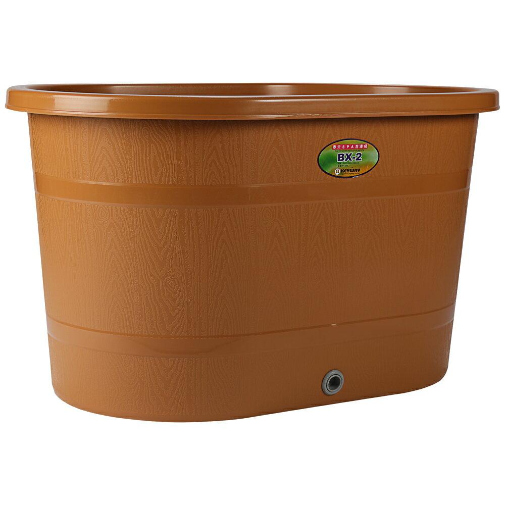 泡澡桶/湯桶/浴桶/MIT台灣製造 春天SPA泡澡桶 BX2 KEYWAY聯府