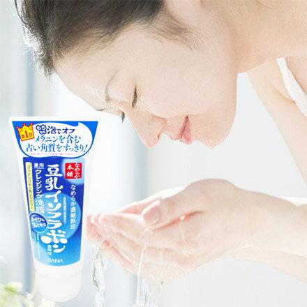 [敵富朗超市]SANA豆乳極淨白洗面乳150g
