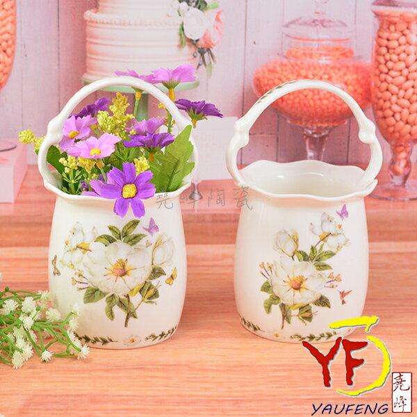 ★堯峰陶瓷★擺飾品 白山茶骨瓷陶瓷花籃 筆筒 裝飾 婚禮/攝影道具