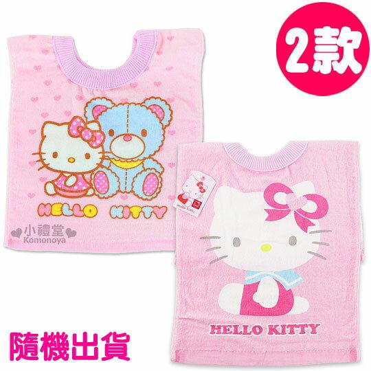 〔小禮堂嬰幼館〕台灣 佳美 Hello Kitty 毛巾圍兜《2款.隨機出貨.粉.側坐/大熊熊》100%棉