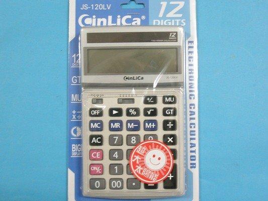 CINLICA計算機JS~120LV計算機大太陽能中文稅率商用計算機12位數^(中長型^)