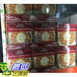 COSCO   C116062 SUNKIST 香起士PREMIUM MIXED NUT