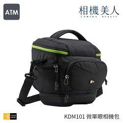CASE LOGIC 凱思 KDM-101 微單眼相機包