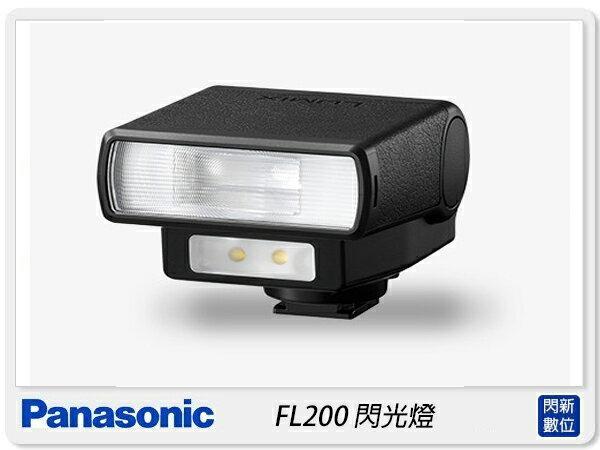 【銀行刷卡金+樂天點數回饋】Panasonic DMW-FL200 閃光燈 (FL200 ,公司貨) 相機LED燈手動操作
