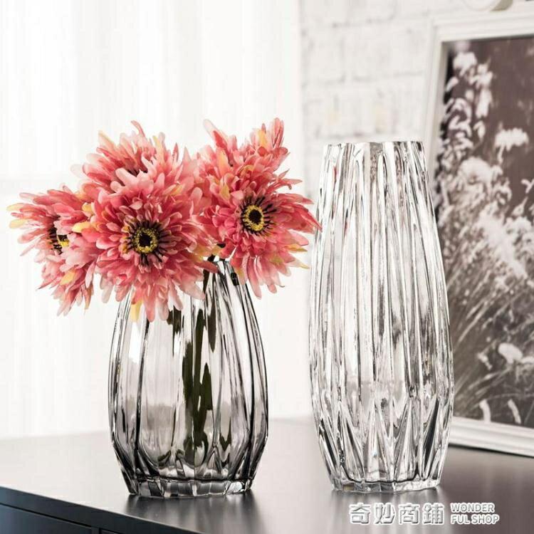歐式簡約花瓶豎棱幾何條紋玻璃花瓶客廳家居裝飾干花插花瓶高款