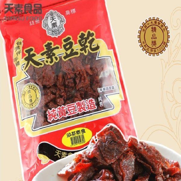 【天素】沙茶豆乾380g